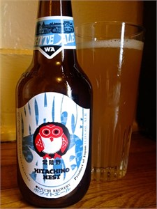 Kiuchi Brewery- Hitachino Nest White Ale